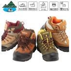 ショッピングトレッキングシューズ トレッキングシューズ メンズ 防水 軽量 レディース エルカント 登山靴 トレッキング 防水仕様 透湿撥水 軽い 歩きやすい