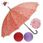 和傘 赤 16本骨 55cm サントス santos レディース おしゃれ 長傘 和 かわいい 軽量 ジャンプ 撥水 雨傘 猫 傘 かさ カサ 女性用 05-JK46