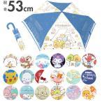 折りたたみ傘 53cm 通販 キッズ 子供用 こども 女の子 男の子 ディズニー ミッキー ツムツム つむつむ かわいい 可愛い キャラクター 安全ろくろ付き 軽量