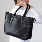 ビジネスバッグ メンズ おしゃれ 通販 2way ショルダー 合皮 ビジネス バッグ 通勤バッグ ブリーフケース 大容量 B4 通勤カバン 通勤鞄 ショルダーバッグ