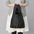 エコバッグ 折り畳み コンパクト 通販 小さい おしゃれ お買い物バッグ 買い物バッグ 軽量 シンプル 無地 折りたたみ サブバッグ ショッピングバッグ