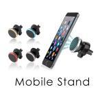 スマホホルダー 車載ホルダー スマホ ホルダー マグネット 磁石 iphone 通販 スマートフォン iPhone エアコン吹き出し口 車載用 車 エアコン