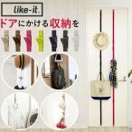 フック ドアフック ドアハンガー 扉 通販 ベルト 帽子掛け ハンガー ドア用 壁掛 コンパクト 日本製 インテリア おしゃれ 簡単