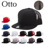 otto キャップ 帽子 メンズ 通販 オットー 無地スナップバックキャップ レディース ユニセックス 無地 シンプル アメカジ 6パネル 黒 ブラック ブランド