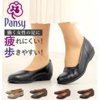 パンプス 痛くない 歩きやすい ストラップ ローヒール 疲れにくい 冠婚葬祭 軽い フラット 日本製 靴 3E パンジー pansy 4060