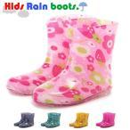 長靴 レインシューズ 滑り止め おしゃれ 定番 総柄レインブーツ かわいい 雨 通園 キッズレインブーツ 男の子 女の子 ショート 子供 ジュニア