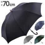 傘 メンズ 大きい ジャンプ傘 ワンタッチ 70cm 特大 グラスファイバー骨 折れにくい 丈夫 無地 シンプル 通学 通勤 かさ アンブレラ 紳士 男性 長傘