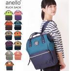anello - リュック anello アネロ 通販 レディース マザーズバッグ ママバッグ 通学 通勤 大容量 大きめ 軽い 軽量 日帰り旅行 買い物 口金 がま口 かばん 鞄