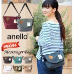 anello - anello ショルダーバッグ anello バッグ フラップミニメッセンジャーバッグ aua0131 アネロ おすすめ