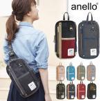 anello - Anelloボディバッグ アネロ AU-A0213 キャンバス 定番 縦型 女の子 かわいい 軽い メッセンジャーバッグ 斜めがけバッグ ショルダーバッグ ワンショルダー