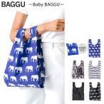 エコバッグ バグー Baggu 折りたたみ 大容量 ナイロン コンパクト ブランド エコバック サブバッグ 買い物バッグ ショッピングバッグ おしゃれ トート お買い物