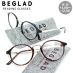 老眼鏡 おしゃれ レディース 通販 メンズ ボストン リーディンググラス 女性 シニアグラス かわいい シック クラシック ブラック デミブラウン BEGLAD