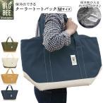 保冷バッグ おしゃれ 通販 クーラーバッグ エコバッグ トートバッグ ショルダーバッグ ファスナー付き ショッピングバッグ 保温 保冷温 アウトドア