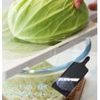 キャベツ用スライサー キャベツスライサー サンクラフト SUNCRAFT 野菜 サラダ 千切り 安全 業務用 多機能 ステンレス じゃがいも 玉ねぎ ポテトチップス 便利