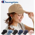ショッピングキャップ キャップ チャンピオン Champion 通販 メンズ レディース ローキャップ LOW CAP 帽子 無地 シンプル デニム ツイル ワンポイント ロゴ刺繍 カジュアル