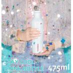 ステンレスボトル 16oz 475ml CORKCICLE コークシクル  通販 CANTEEN キャンティーン UNICORN MAGIC ユニコーンマジック おしゃれ かわいい 直飲み ボトル