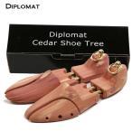 ディプロマット Diplomat シューツリー ヨーロピアンシダー シューキーパー シューズキーパー shoe tree 木製 芳香西洋杉 靴の型崩れを防ぐ 消臭 除湿 シューケ