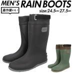 長靴 メンズ 農作業 通販 おしゃれ シンプル フラット底 疲れにくい 履きやすい レインブーツ M 25 L 26 LL 27 農業 ガーデニング ブーツ ガーデンシューズ