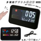 温度計 湿度計 付き時計 通販 デジタル おしゃれ アラーム デジタル湿度計 usb カレンダー表示 シンプル 置き時計 リビング コンパクト 寝室 天気予報 倉庫
