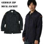 ドイツ軍 ネイビー デッキジャケット ミリタリージャケット メンズ m65 ミリタリー ジャケット フィールドジャケット アメカジ アウター 定番 ブルゾン