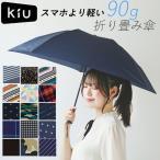 折りたたみ傘 軽量 画像