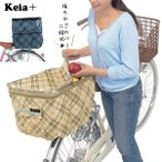 Kawasumi カワスミ 通販/正規品 おすすめ 丈夫 定番 おしゃれ かわいい 反射帯付ポケット 2段式 じてんしゃ チャリ 自転車 防水 後かごカバー 後カゴカバー 後
