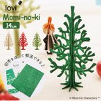 lovi クリスマスツリー 通販 ロヴィ ミニツリー Momi-no-ki 14cm 木製 白樺 オーナメントカード 北欧 フィンランド バーチ シラカバ 組み立て カード