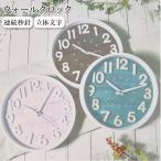 掛け時計 音がしない 通販 連続秒針 おしゃれ 壁掛け時計 かわいい 時計 壁掛け 木目調 シンプル ナチュラル リビング 子供部屋 新生活 ギフト プレゼント