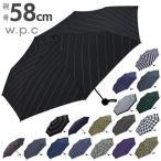 折りたたみ傘 メンズ 軽量 手動 軽い 58cm 折り畳み 通勤 通学 傘 かさ 折りたたみ WPC ワールドパーティー w.p.c