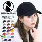 キャップ メンズ ブランド 通販 おしゃれ 20代 40代 レディース 帽子 無地 シンプル 男女兼用 ジュニア Cap 綿 野球帽 コットン ベースボールキャップ