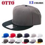 otto キャップ 帽子 メンズ 通販 オットー 無地スナップバックキャップ ブランド アメカジ レディース ユニセックス 黒 ブラック 無地 シンプル