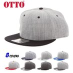 otto キャップ 帽子 メンズ 通販 オットー 無地スナップバックキャップ レディース ユニセックス 無地 シンプル ブラック 黒 アメカジ ブランド OTTO
