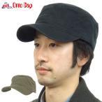 Cap - ワークキャップ メンズ otto オット 帽子 夏用 冬 定番