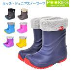 プーキーズ スノーブーツ キッズ 子供 こども 防水 完全防水 15cm 16cm スノーシューズ 長靴 雪靴 レインブーツ 2WAYブーツ 防寒ブーツ