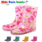 ショッピングレインシューズ 長靴 レインシューズ 滑り止め おしゃれ 定番 総柄レインブーツ かわいい 雨 通園 キッズレインブーツ 男の子 女の子 ショート 子供 ジュニア