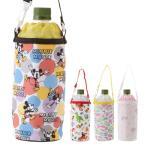 ペットボトルホルダー ディズニー おしゃれ キャラクター ボトルホルダー ボトルケース 哺乳瓶 水筒 ペットボトル かわいい ミッキー ミニー