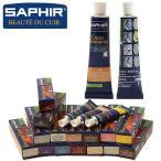 ショッピング皮 サフィール Saphir サフィー 通販/正規品 おすすめ 定番 皮 カバン 茶レザー 用品 皮製品 補色