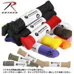 パラコード 30m パラコ 通販/正規品 定番 550LB綱 ロープ パラシュートコード ROTHCO