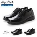 ビジネスシューズ メンズ 通販 ローファー ブラック 紳士靴 黒 軽量 幅広 軽い 靴 ビット 小さいサイズ 24.5cm 25cm 25.5cm 26cm 26.5cm 27cm 28cm 29cm