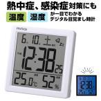 目覚まし時計 おしゃれ 通販 置き時計 デジタル シンプル 寝室 タッチセンサー式ライト カレンダー表示 温度計 湿度計 目覚まし 時計 電池式 単4