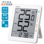 温度計 湿度計 デジタル 通販 おしゃれ あかちゃん 室温 デジタル時計 置き時計 壁掛け 温湿度計 見やすい ビニールハウス 室温計 キッチン 温湿度計