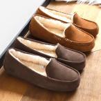 UGG アンスレー 3312 スリッポン 定番 ムートン Ansley