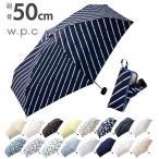 折りたたみ傘 画像