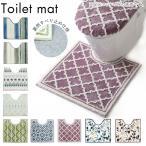 トイレマット おしゃれ 通販 洗える 滑りにくい 55cm × 60cm 約 55センチ × 約  60センチ 新生活 一人暮らし かわいい カジュアル 洗濯可 ふわふわ