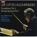 クレンペラー/交響曲第2番、弦楽四重奏曲第7番(自作自演) 英EMI