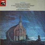 プレヴィンのブリテン/「ピーター・グライムズ」からの「四つの間奏曲」ほか 英EMI 2520