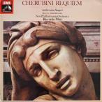 ムーティのケルビーニ/レクイエム  英EMI    2526 LP レコード