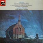 プレヴィンのブリテン/「ピーター・グライムス」から「四つの間奏曲」ほか 英EMI   2533 LP レコード