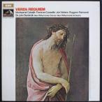 バルビローリのヴェルディ/レクイエム 英EMI   2535 LP レコード