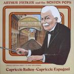 フィードラー&ボストン・ポップスのチャイコフスキー/イタリア奇想曲ほか  独Crystal Clear   2537 LP レコード